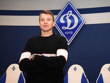 Ротань вернулся в Динамо спустя 10 лет после ухода