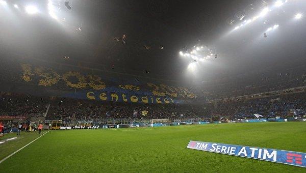 Миланский Интер установил рекорд серии A по продаже билетов