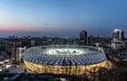 Киев на финал Лиги чемпионов ожидает 100 тысяч фанатов