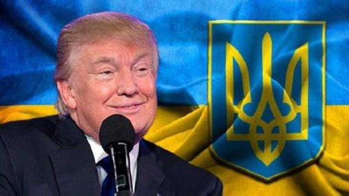 Трамп одобрил оборонный бюджет на 2019 год: сколько денег направят Украине