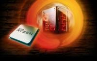 На AMD подан иск за неправильное информирование о Spectre