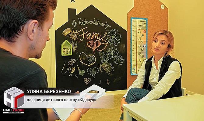 Жена нардепа Березенко открыла элитный детсад в режимном доме отдыха ДУСи, которой руководил муж