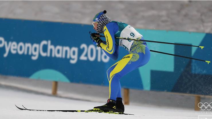 Олимпиада-2018: итоги соревнований 13 февраля