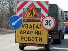 9 тис. мостів в Україні - в аварійному стані, - радник голови Укравтодору Кава