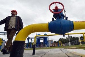 Нафтогаз повысил цену на газ для промышленности