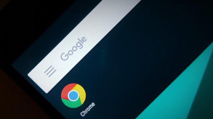 Как включить быструю загрузку страниц в Chrome