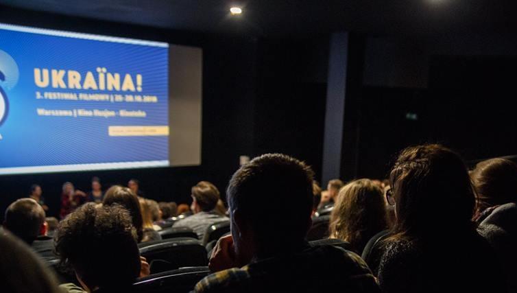 Ukraina! Festiwal Filmowy - кінознайомство з Україною