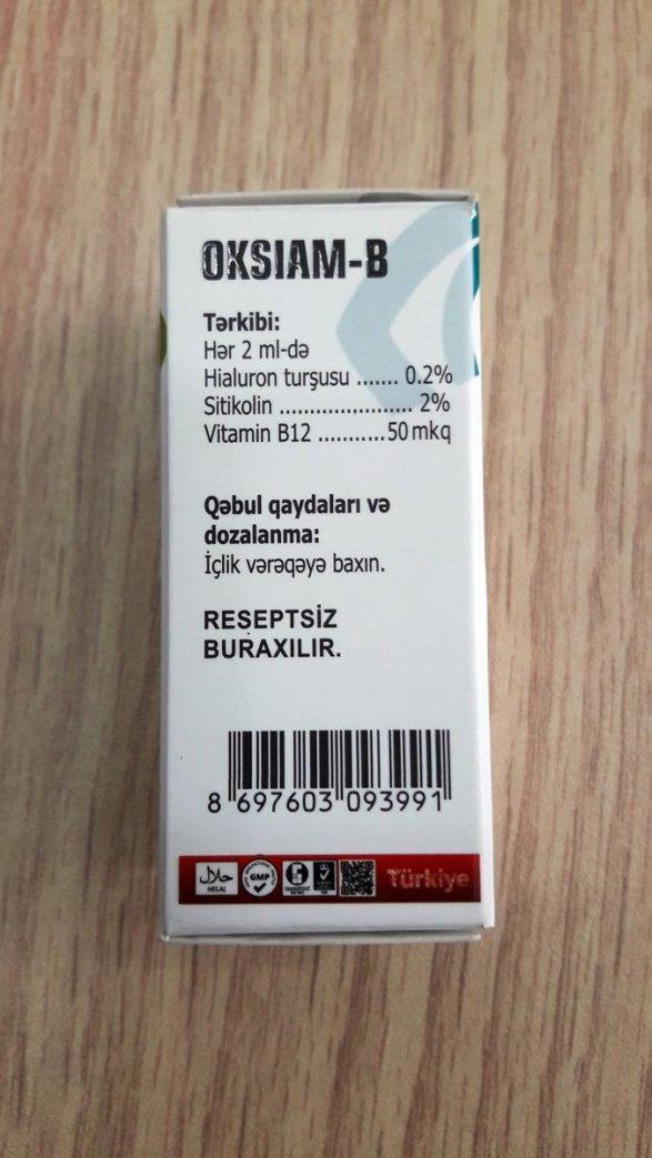 Минздрав: «Как таможня пропустила в страну поддельные лекарства?» громкий скандал