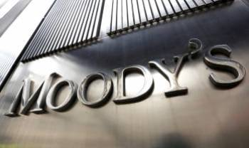 Moody's assigns Aa2 rating to notes issued for financing central spent nuclear fuel storage facility