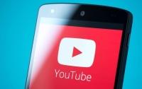 На YouTube появилась секретная функция