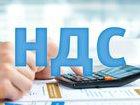 Налоговой милицией предупреждено незаконное возмещение из бюджета более 89 млн грн налога на добавленную стоимость