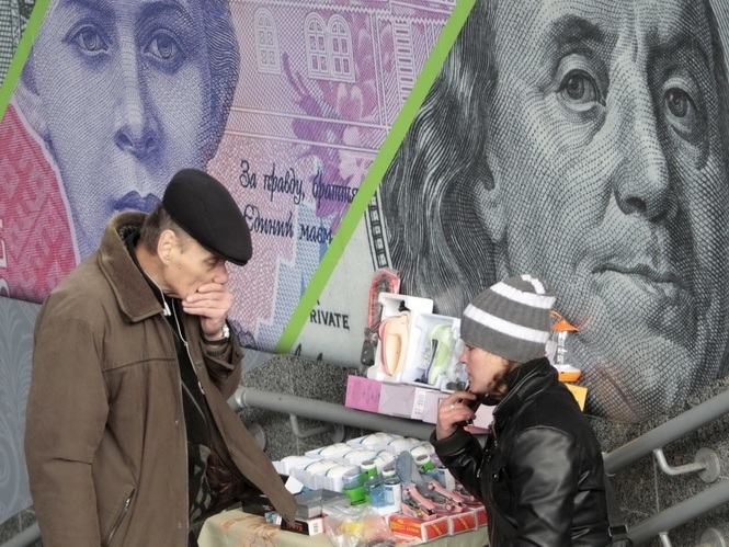 В правительстве спрогнозировали курс доллара на три года