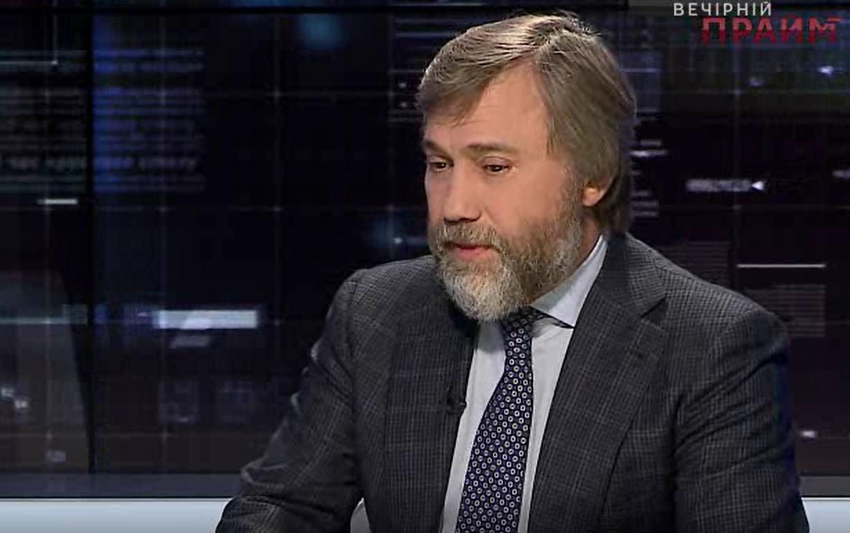 Нельзя слепо следовать условиям МВФ, - Новинский