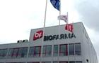 Биофарма закрывает одно из предприятий