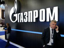 В Газпроме заявили, что Украина должна обосновать экономическую целесообразность транзита через свою территорию