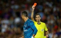 Роналду непонятно решение трибунала по спорту о его дисквалификации