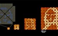 Ученые создали из ДНК самую маленькую репродукцию Моны Лизы