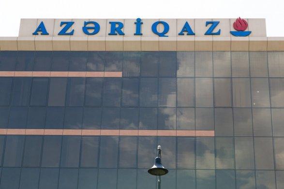 Госструктуру «Азеристиликтеджизат» обвинили в неуплате налогов