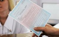 Борьба с липовым справками: МОЗ запустил электронную базу медосмотров