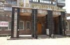ВЭБ планирует продать украинскую  дочку  до мая