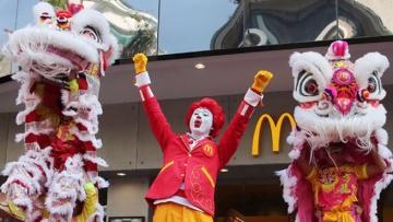 Рестораны McDonalds в Китае назовут Дзинь Гуун Мень, но ассортимент не поменяют