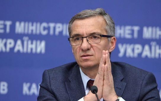 Председатель правления ПриватБанка Шлапак подал в отставку