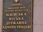 В Киеве перекроют ряд улиц в связи с парадом и праздничными мероприятиями ко Дню Независимости, - КГГА. СПИСОК