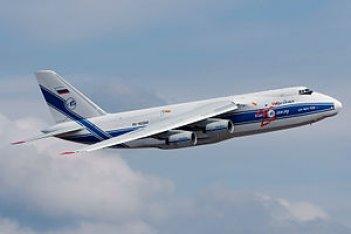 Україна має намір виставити на аукціон Ан-124 Руслан, що належить Лівії