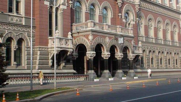 НБУ прокомментировал желание украинского бизнесмена купить 25 процентов Проминвестбанка