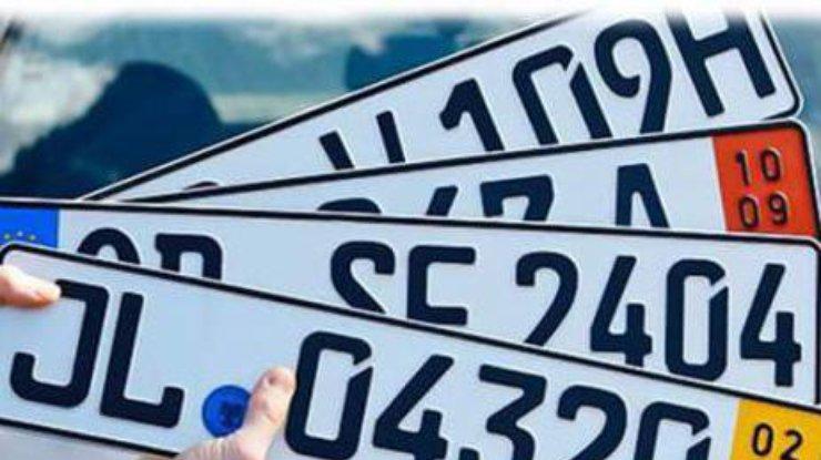 Владельцам авто на еврономерах грозит новая опасность