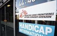 Врачи без границ признали случаи домогательств сотрудников