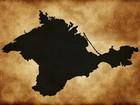 ЕС готовится к продлению антироссийских санкций по Крыму