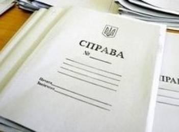 Луценко пообіцяв Грицаку розібратися у справі про вбивство з необережності