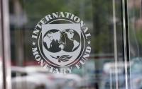 В МВФ рассказали, какое будущее Украины видят в Европе