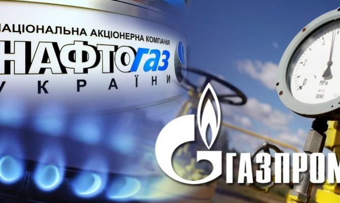 Переговоры «Нафтогаза» и «Газпрома» о расторжении контрактов завершились без результата