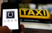 Uber смогла сократить убыток на 16 процентов
