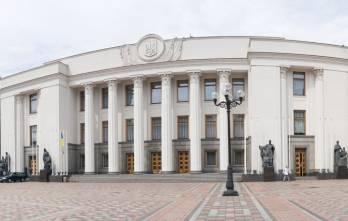 Нардепы предлагают на 10-15 лет ряд льгот для развития производства и рынка электромобилей в Украине