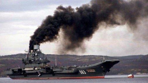 Россия осталась без единственного авианосца