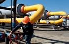 Нафтогаз снизит цену на газ для промышленности