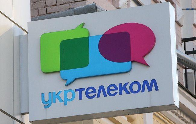 Суд вернул пакет акций Укртелекома государству, ЕСУ собирается подать апелляцию