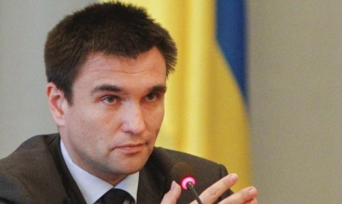 Климкин: Россия не может быть равной Западу, поскольку не способна играть по общепринятым правилам
