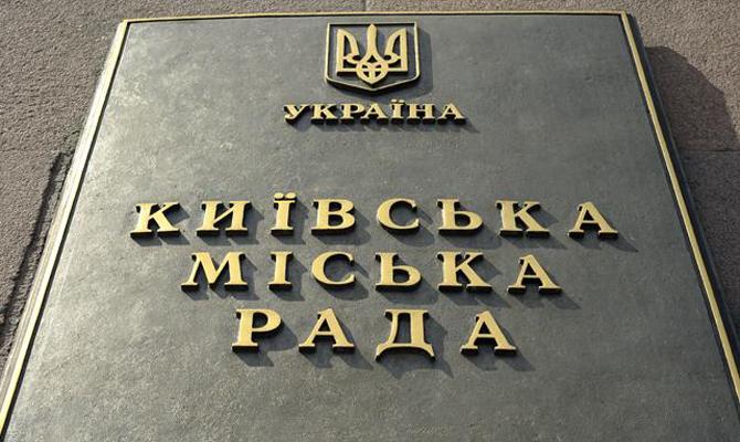 Елизавета II арендовала земучасток в центре Киева