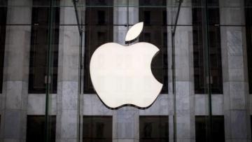 Apple продала еврооблигаций на $7 млрд
