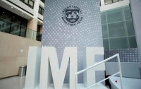 В МВФ решили судьбу Украины