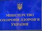 Полмиллиона украинцев уже подписали декларацию с врачом, - Минздрав