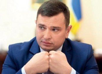 Ситник: Низка партій дискредитує антикорупційні органи