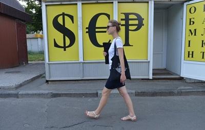 В обмінниках знизився курс долара