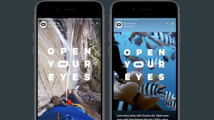 Facebook тестирует рекламу в историях