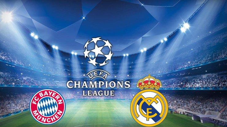 Бавария - Реал: прогноз букмекеров на матч Лиги чемпионов