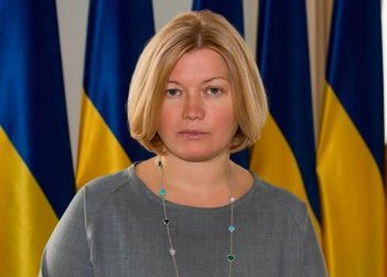 Deputy parliament speaker Gerashchenko hopes anti-corruption law, military court law to be adopted by Feb 2018